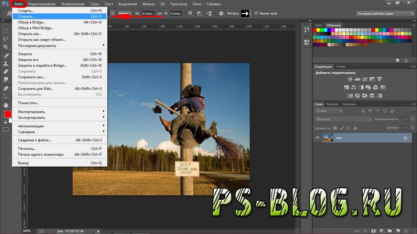 Изменить размер изображения в пикселях онлайн - IMG online 48