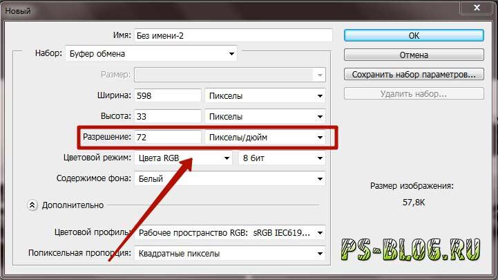 http://ps-blog.ru/