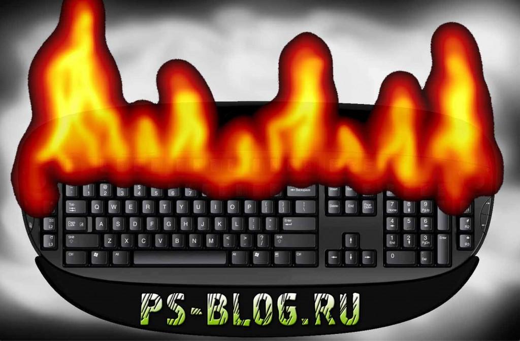 Горячие клавиши в Фотошоп