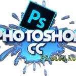 Обзор PHOTOSHOP CC 2