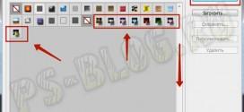 Как установить стили в Фотошоп за несколько минут?